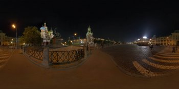 Kremlin, Moscow, Russia panorama